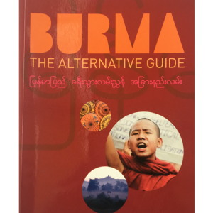 Burma – The Alternative Guide